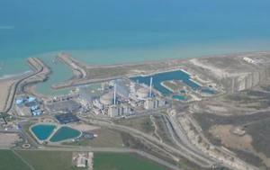 Penly er et av de aller største atomkraftverkene i verden.